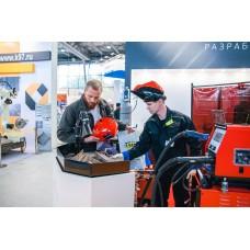 С 16 по 19 марта 2021 года в городе Екатеринбурге пройдет 21-я международная выставка технологий и оборудования для машиностроения, металлообрабатывающей промышленности и сварочного производства
